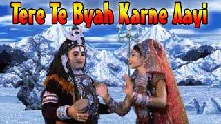 Tere Te Byah Karne Aayi // Superhit Haryanvi Shiv Bhajan // Album : Bhole Ki Ronak Sonak [Full HD]