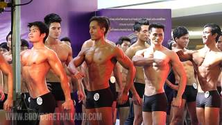 Mr. Thailand 2014 - Male Model (Physique) - My first show!