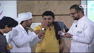 مفاجأة عيادة الفرسان لـ عبدالمجيد الفوزان - جهاز قياس السكر مبتكرة | #زد_رصيدك85