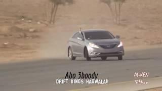 اقوة معزوفة عراقية مع تفحيط سيارات بالسعودية