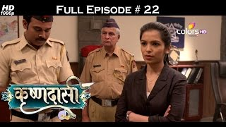 Krishnadasi - 23rd February 2016 - कृष्णदासी - Full Episode (HD)
