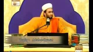 How to Visit Madina Shareef   Adab e Ziyarath   by Peer Saqib Shami