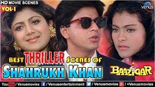 Best Thriller Scenes Of Shahrukh Khan | Baazigar | Video Jukebox - Vol.1 | Kajol, Shipa Shetty