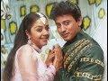 Star Tamil Movie |  Prashanth | Jyothika | A. R. Rahman | Praveen Gandhi