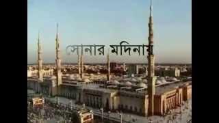 Bangla Islamic Song Collection [Album 4]