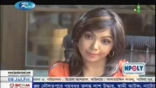 She Rate Bristi Chilo ft. Tashan Eid 2016 [HD]