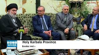 Spanish Ambassador to Iraq visits holy Karbala