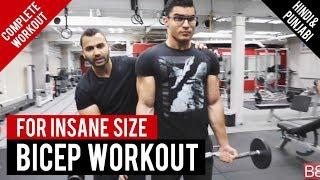 BICEP workout for INSANE SIZE! BBRT#55 (Hindi / Punjabi)
