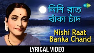 images Nishiraat Banka Chand Akashe Lyrical নিশি রাত বাঁকা চাঁদ আকাশে Hemanta Mukherjee Geeta Dutt