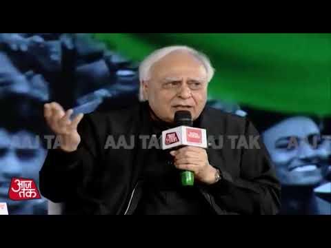 सवाल पूछना देशद्रोह है तो मैं देशद्रोही हूं Kapil Sibal AajTakSurakshaSabha