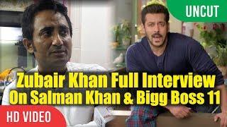 Zubair Khan Latest Interview On Salman Khan And Bigg Boss 11 | Bigg Boss 11 Controversy