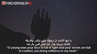 Beautiful story English Spoke Arabic translate