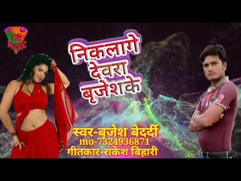 Xxx Mp4 Bhojpuri 2018 Song 2 3gp Sex