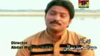 SHARAFAT Ali sharabi song