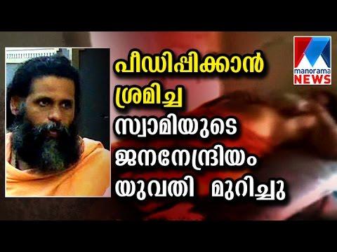 Victim of frequent sexual abuse, Kerala girl cuts off tormentor's genital organ | Manorama News