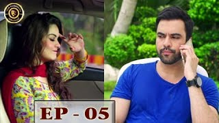 Sun yaara - Episode 05 - 30th January 2017 - ARY Digital Top Pakistani Dramas