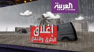 أمطار غزيرة تشل جدة
