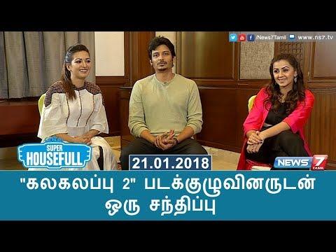 Xxx Mp4 Kalakalappu 2 Movie Crew Interview In Super House Full Jiiva Catherine Tresa Nikki Galrani 3gp Sex