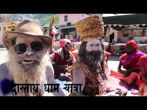Xxx Mp4 Kedarnath Baba Wants Shankaracharya Viman Baba Loves Mumbai 3gp Sex