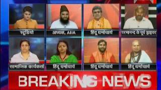 Big Bulletin UP: Baba Parmanand use abouse word in discourse
