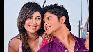 Bangla Romantic Natok ❤  Akash Bariye Dao ❤ by Emon & Sarika | Bangla eid natok 2017 HD 720p