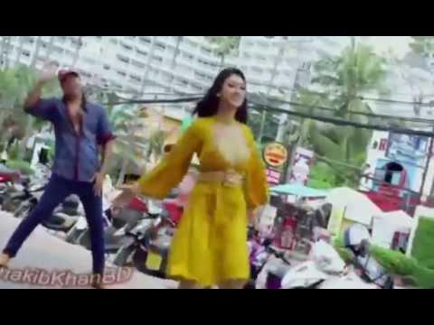 দুর কোথায় যাবি বল || সাকিব ও অপু || 2015 Bangla Romantic Song