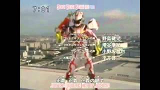 Ryukendo Season 2 Opening (Madan Senki).mp4
