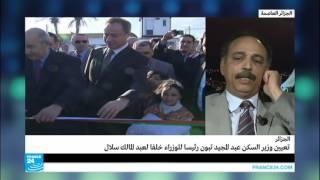 حسين خلدون: نبارك تعيين عبد المجيد تبون رئيسا للوزراء خلفا لعبد الملك سلال