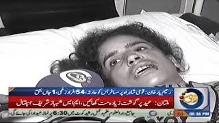 ایک افسوس ناک رحیم یار خان قومی شاہر اہ پر مسافربس کو حادثہ 54 افراد زخمی 1 جاں بحق