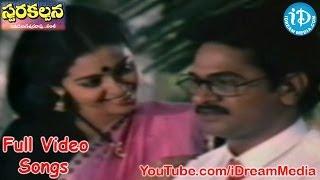Swara Kalpana Movie Songs | Swara Kalpana Telugu Movie Songs | Edida Sriram | Seetha Parthiban