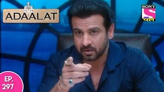 Adaalat - अदालत - Episode 297 - 16th July, 2017
