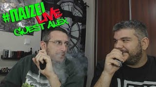 #ΠαίζειLive (🎥50) Guest Alex ~Vape Alchemists~ - BasilisL Live Stream
