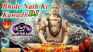Chali Chali Re Chali BholeNath Ki Kawadh || DJ Remix Indian Dance Bass Mix | Bhole BaBa Remix Song |