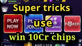 teen patti gold:  super trick use 100% win chips