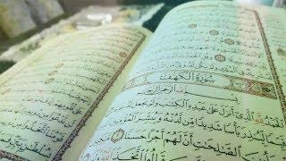 সু মধুর কন্ঠে কোরআন তেলাওয়াত Al Quran Tilawat by Allama Zahirul Islam Al Jaber