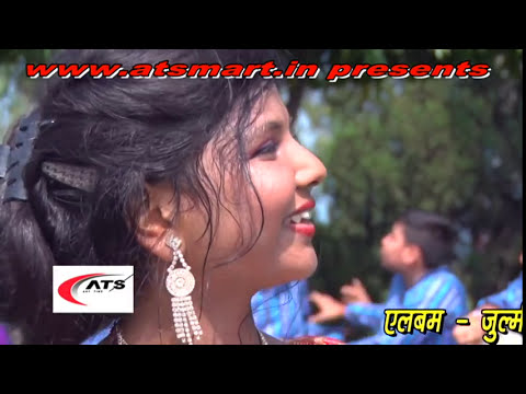 Xxx Mp4 New Yo Tali Tall New Kumaoni HD Video Song Jitendra Tomkyal 3gp Sex