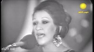 اجمل اغاني وردة الجزائرية - بلاش تفارق - حفل رائع كامل  warda Al Jazairia - Balash Tefarek