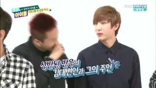 VIXX Weekly Idol Leo Cut/ Moments Eng Sub Part 1