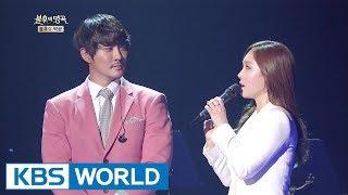 Lim Jeonghee & KCM - Love of a Thousand Years [Immortal Songs 2 / 2017.06.03]