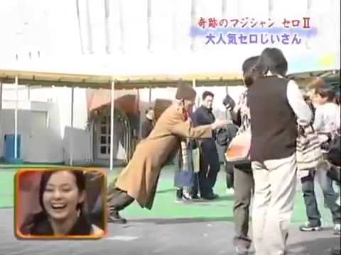 Funny Japanese old man