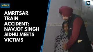 Amritsar train accident: Navjot Singh Sidhu meets victims