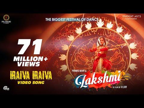 Xxx Mp4 Lakshmi Iraiva Iraiva Tamil Video Song Prabhu Deva Ditya Bhande Aishwarya Vijay Sam CS 3gp Sex