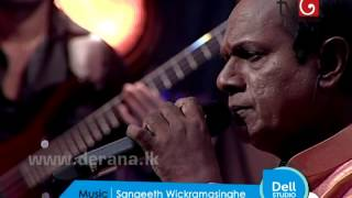 Oba Apple Malak Wage | Amarasiri Peiris @ DELL Studio on TV Derana ( 26-03-2014 ) Episode 04