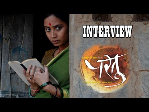 Xxx Mp4 Hot Smita Tambe Plays A Simple Woman In Partu Interview Upcoming Marathi Movie 3gp Sex