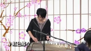[Vietsub] Nijiro chouchou - Yuko Suzuhana, Wagakki band (Live Acoustic 2015)