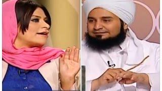 الجفري يخرج المسواك ليشرح لهالة دياب كيفية وأسباب ضرب المرأة في الإسلام!!!