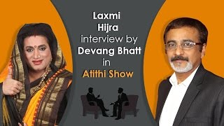 Hijra Laxmi Narayan Tripathi First Ever Exclusive Interview with Devang Bhatt