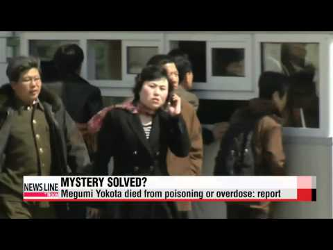 "N. Korean asylum workers claim high-profile Japanese abductee poisoned   ""메구미, 北"