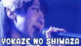 BRS48 - Yokaze no Shiwaza [full]