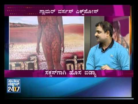 Xxx Mp4 Seg 5 Films Amp Nudity Bicchod Tappa Suvarna News 3gp Sex